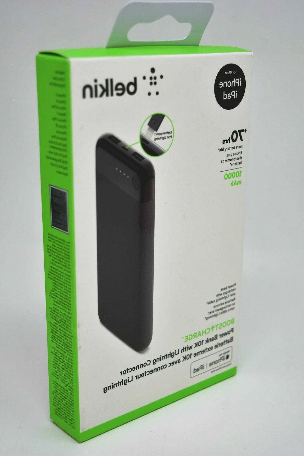 boost charge portable power bank battery 10000mah